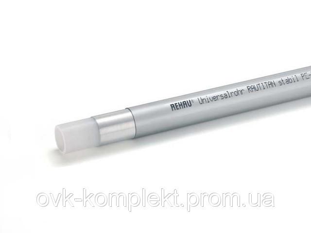 REHAU (РЕХАУ) RAUTITAN stabil 25х3,7 -  труба для систем отопления и водоснабжения