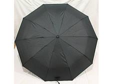 Мужской зонт  полный автомат на 10 спиц