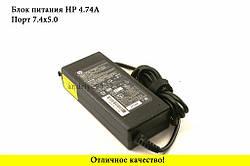Блок питания для ноутбуков HP 4.74A 7.4x5.0 мм + кабель питания
