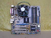 Материнская плата Asus P5GL-MX +Процессор+ОЗУ+Охлаждение