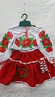 Костюм вышиванка (юбка и блуза)