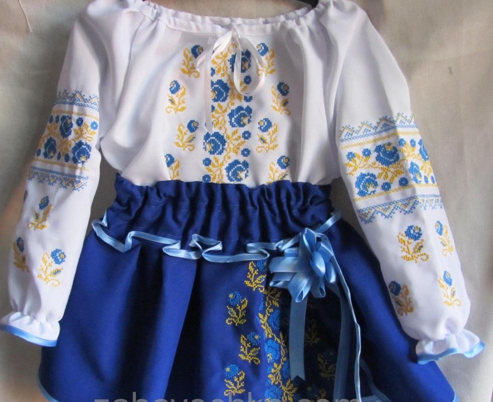 Костюм вышитый детский (блуза+юбка)