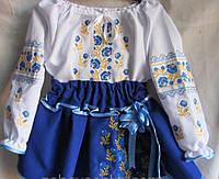 Костюм вышитый детский (блуза+юбка), фото 1