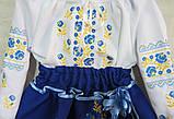 Костюм вышитый детский (блуза+юбка), фото 3