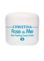 Cover Cream (Кавер Крем) Rose De Mer Post Peeling 20мл