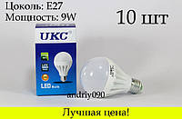 Лампа светодиодная лампочка LED 9W E27 10 шт