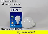 Лампа светодиодная лампочка LED 7W E27