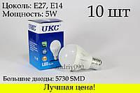 Лампа светодиодная лампочка LED 5W E27 E14 10 шт