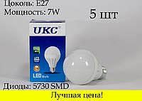 Лампа светодиодная лампочка LED 7W E27 5 шт