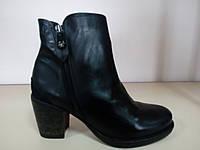 Ботинки женские кожаные Португалия