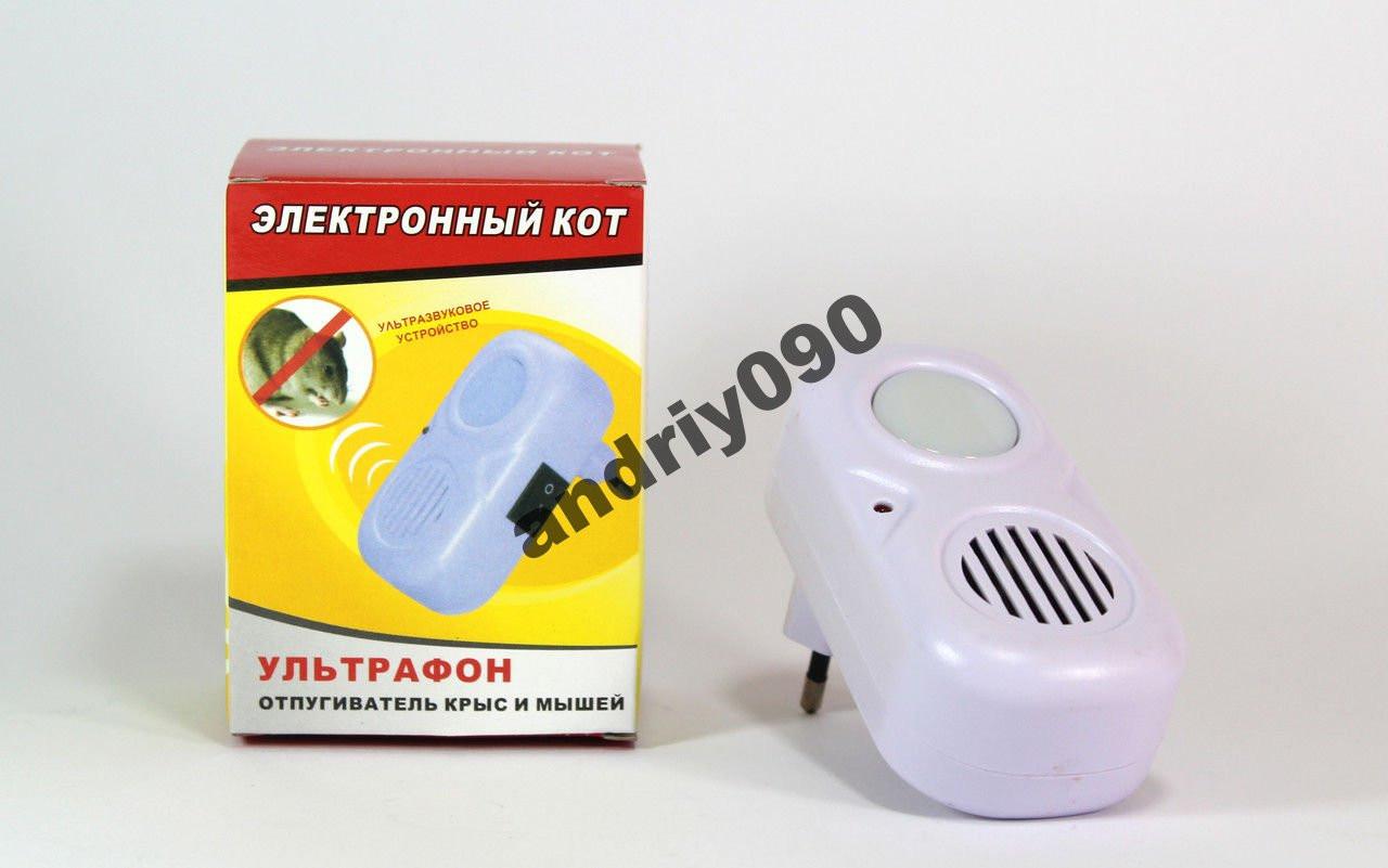 Где купить ультразвуковой отпугиватель во львове отпугиватель собак фонарь специальный «фс-01»