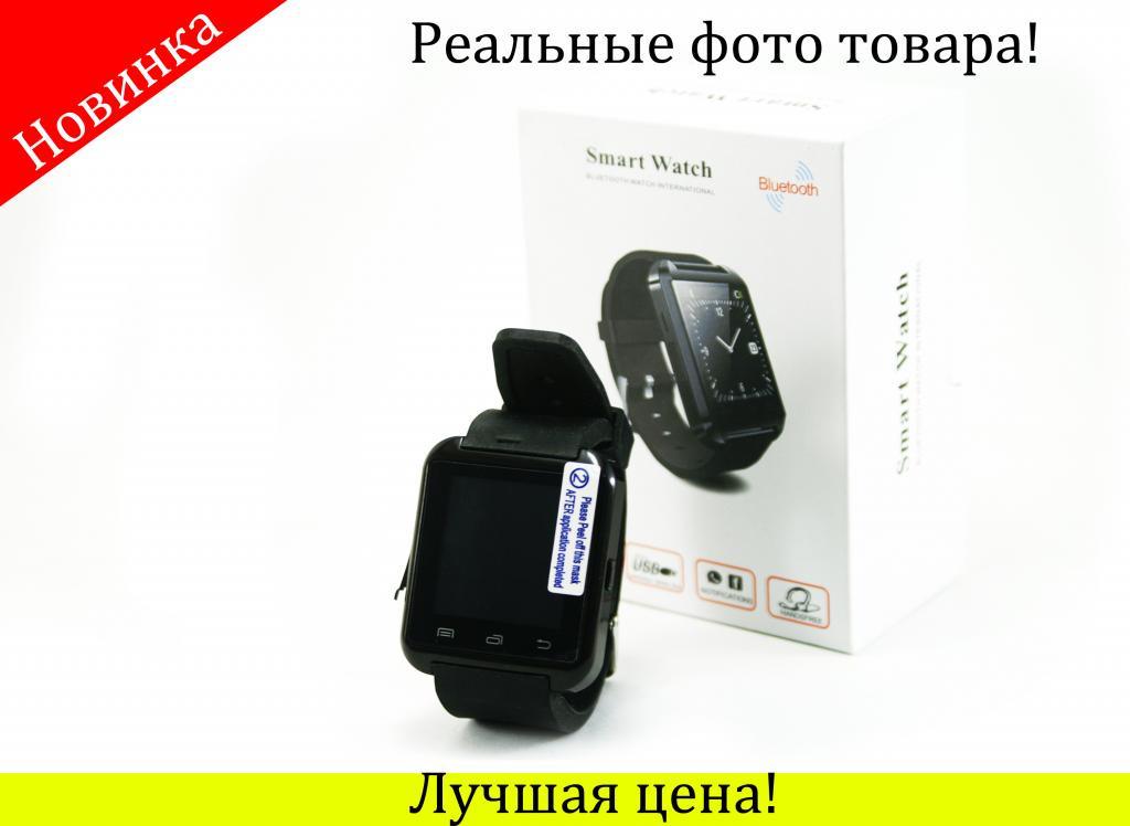 Умные часы Uwatch U8 Bluetooth Smart Android/IOS