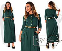 Длинное женское платье из французского трикотажа  с карманами