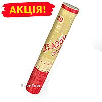 """Хлопушки пневматические конфетти """"Рneumatic LUX"""" 30 см"""