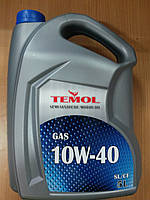 Масло моторное полусинтетическое TEMOL GAS 10W-40 5л. - производства Украины