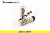 Аккумулятор батарея ART 18650 5800mAh 3,7V