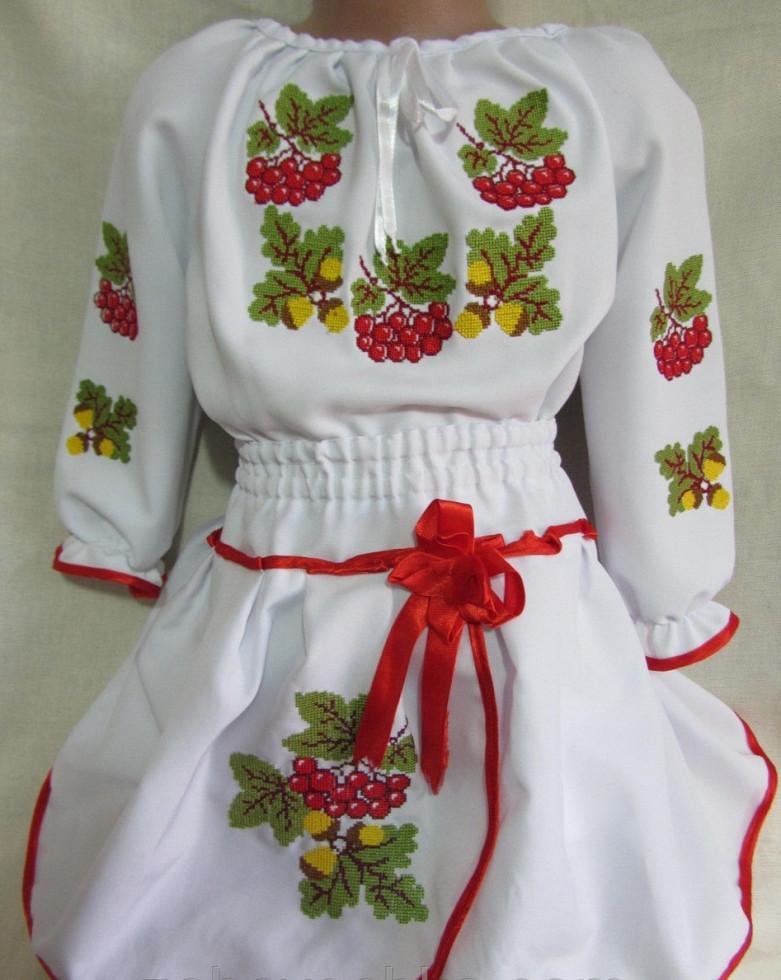 Красивый костюм для девочки Калина и дубок