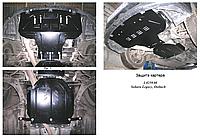 Защита двигателя Subaru Legacy V 2009-2012V 2,0 МКПП