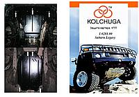 Защита двигателя Subaru Legacy V 2009-2012 V-2,5 turbo