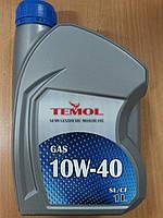 Масло моторное полусинтетическое TEMOL GAS 10W-40 1л. - производства Украины
