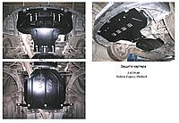 Защита двигателя Subaru Outback IV 2009-2012- V 2,0 МКПП