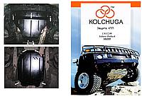 Защита двигателя Subaru Outback IV 2009-2012- V-2,5; 2,0D