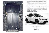 Защита двигателя Subaru  XV 2011- V1,6; 2,0;