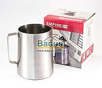 Питчер (джаг, кувшин, молочник) 1,25л для взбивания молока из нержавейки Empire EM-9721