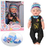 Кукла пупс BL013B-UA: 42 см, аксессуары, писает, плачет, закрывает глаза, коробка 32,5х38х18 см