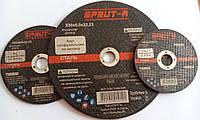 Диск шлифовальный зачистной СПРУТ 230х6.0