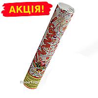 """Хлопушки пневматические конфетти """"Рneumatic LUX"""" 40 см"""