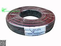 Elex черн. красн. полоса 2x20/0.15мм (2х0,35мм2)