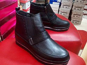 Ботинки  демисезонные на танкетке кожаные МИДА 22125., фото 2