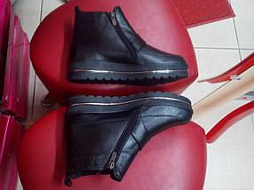 Ботинки  демисезонные на танкетке кожаные МИДА 22125., фото 3