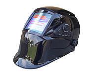 Сварочная маска-хамелеон FORTE MC-9000