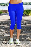 Спортивные капри ярко голубого цвета, фото 1