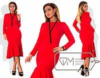 Красивое  длинное платье с юбкой годе ниже колен размер 48-54