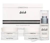 Набор для ухода за кожей вокруг глаз (3 препарата) Wish Eye Treatment Kit