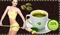 Зеленый молотый кофе с имбирем для похудения 250гр