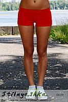 Спортивные  женские красные шорты для тренировок