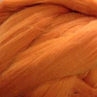 Шерсть для валяния австралийский меринос морковный ( шерсть для сухого валяния, мокрого валяния)