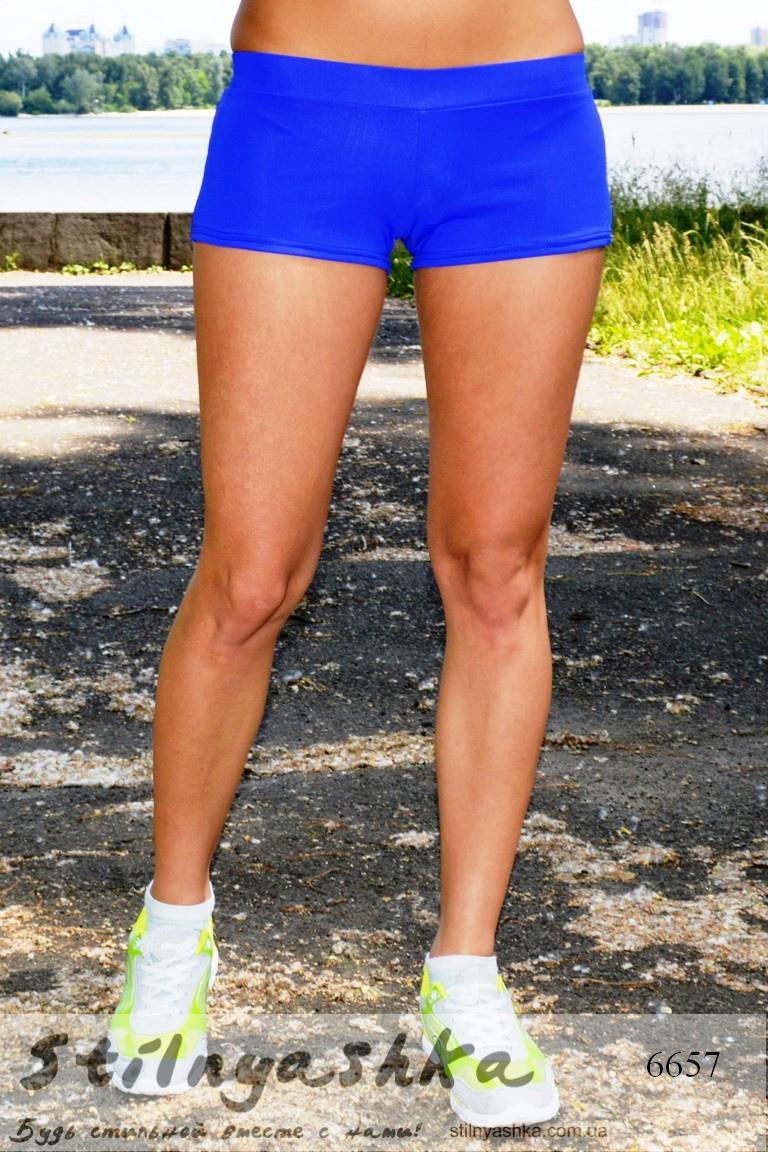 Спортивные  женские ярко голубые шорты для тренировок, фото 1