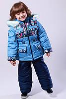 Зимний комбинезон и куртка для девочки (разные цвета)