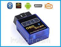 Адаптер ELM327 OBD2 OBD-II Bluetooth v1.5 ОРИГИНАЛ