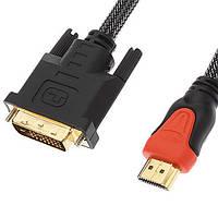 Кабель-переходник DVI-D (Dual Link) (M) - HDMI (M) 1.5 м
