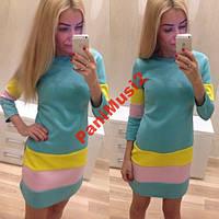 Модное трикотажное платье Мятная радуга №663