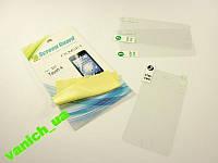 Глянцевая защитная пленка Apple iPod touch 4 3шт