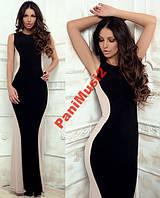 Платье Марго русалка в пол масло 4831AV015