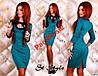 Модное стильное трикотажное платье футляр №122