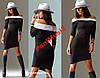 Модное трикотажное платье футляр №249